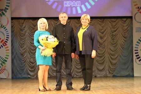 Состоялась церемония награждения участников ежегодного краевого конкурса «Семья Хабаровского края»