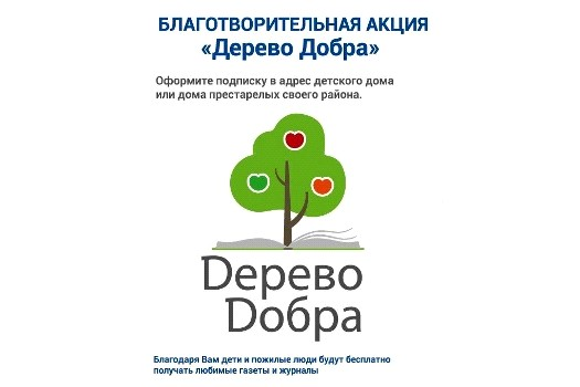 Председатель Законодательной Думы Хабаровского края Сергей Луговской примет участие во всероссийской декаде подписки