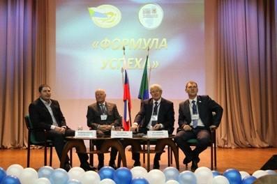 Форум молодых парламентариев Хабаровского края продолжает свою работу