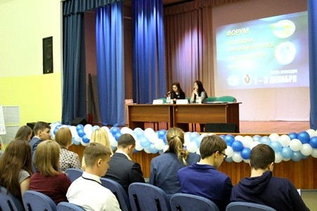 В рамках работы Форума молодых парламентариев состоялись заседания комиссий Молодежной общественной палаты при Законодательной Думе края