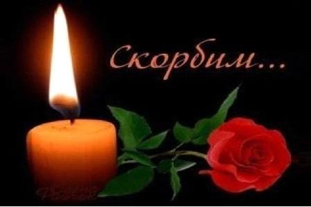 Сергей Луговской: «Катастрофа в небе над Сочи потрясла всю страну, каждого из нас»